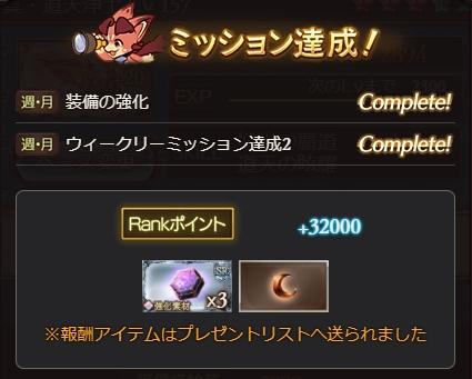 f:id:bless-you:20210324035111j:plain
