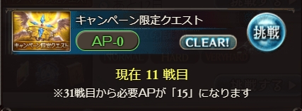 f:id:bless-you:20210324040042j:plain