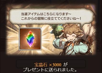 f:id:bless-you:20210324042608j:plain