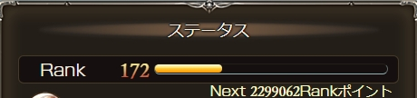 f:id:bless-you:20210731014840j:plain