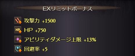 f:id:bless-you:20210801011852j:plain