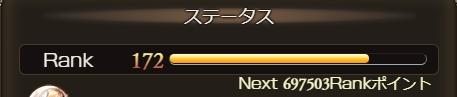 f:id:bless-you:20210801012149j:plain