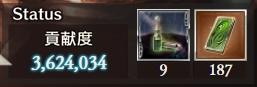 f:id:bless-you:20210801013145j:plain
