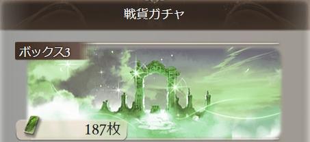 f:id:bless-you:20210801015126j:plain