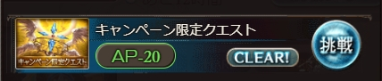 f:id:bless-you:20210801175514j:plain