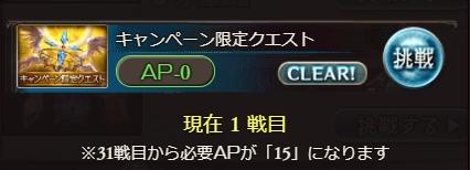 f:id:bless-you:20210801175614j:plain