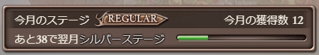 f:id:bless-you:20210801180212j:plain