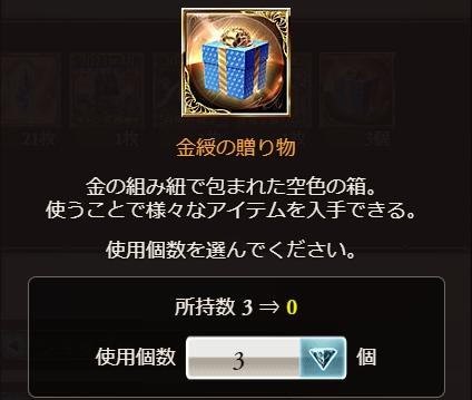 f:id:bless-you:20210802093932j:plain
