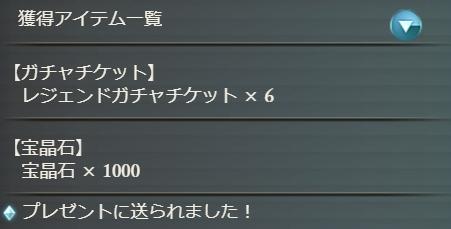 f:id:bless-you:20210802093948j:plain