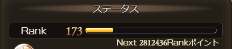 f:id:bless-you:20210802100232j:plain