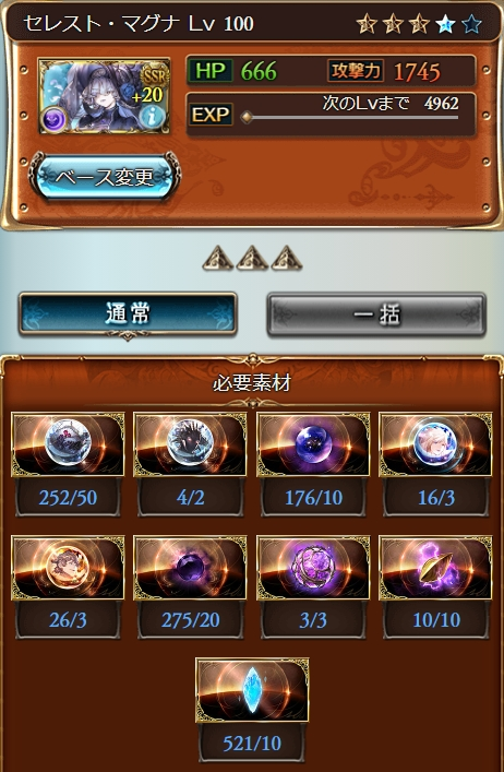 f:id:bless-you:20210804191837j:plain