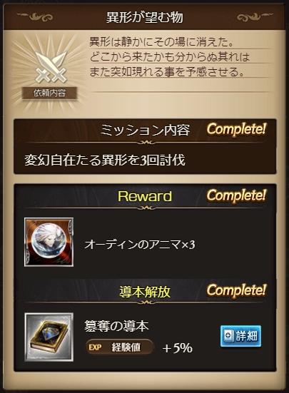 f:id:bless-you:20210804202213j:plain
