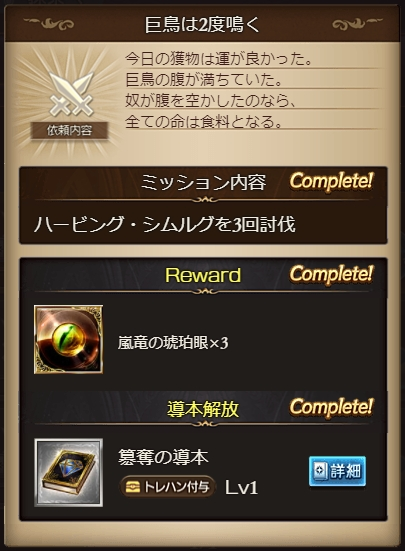 f:id:bless-you:20210804202222j:plain