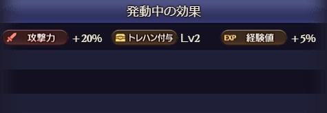 f:id:bless-you:20210804202745j:plain