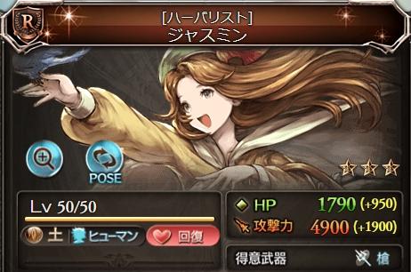 f:id:bless-you:20210804203239j:plain