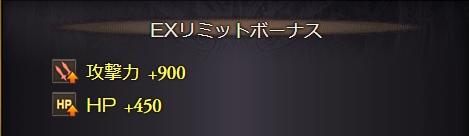 f:id:bless-you:20210804203258j:plain
