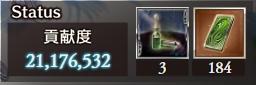 f:id:bless-you:20210805195937j:plain