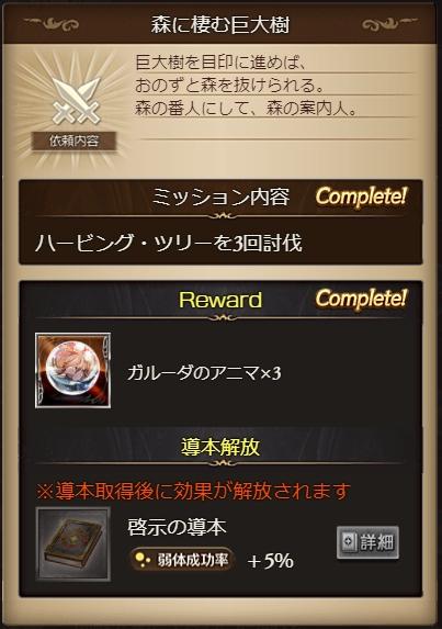 f:id:bless-you:20210805200138j:plain