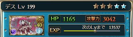 f:id:bless-you:20210805204106j:plain
