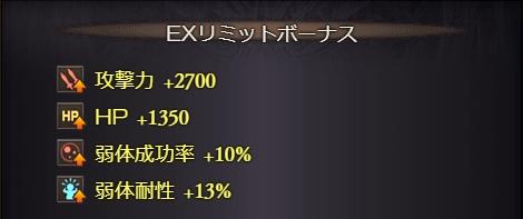 f:id:bless-you:20210805204958j:plain
