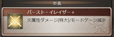 f:id:bless-you:20210805205024j:plain