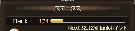 f:id:bless-you:20210805232714j:plain