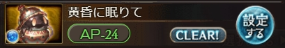 f:id:bless-you:20210806033354j:plain