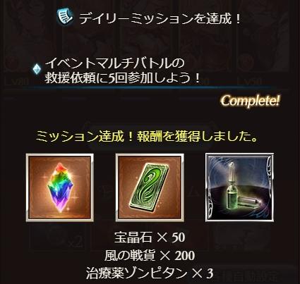 f:id:bless-you:20210807073751j:plain