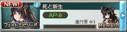 f:id:bless-you:20210807080944j:plain