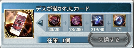 f:id:bless-you:20210807081002j:plain