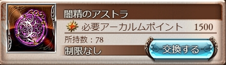 f:id:bless-you:20210807081136j:plain