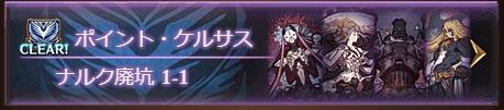 f:id:bless-you:20210807081313j:plain
