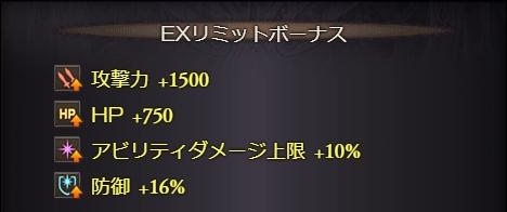 f:id:bless-you:20210808113325j:plain