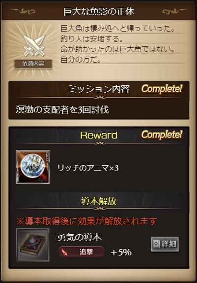 f:id:bless-you:20210808124321j:plain
