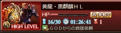 f:id:bless-you:20210901174341j:plain
