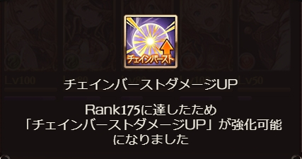 f:id:bless-you:20210901201418j:plain