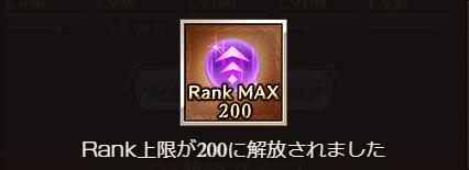 f:id:bless-you:20210901201455j:plain