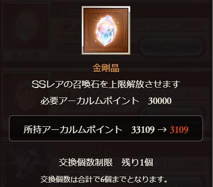 f:id:bless-you:20210902002342j:plain