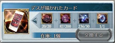 f:id:bless-you:20210905193135j:plain