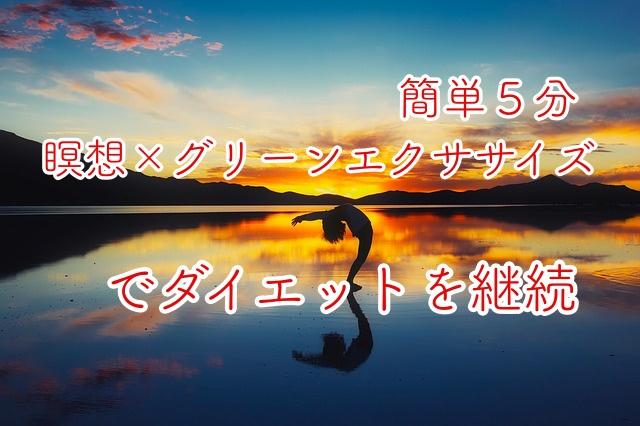 f:id:blessman:20190605111208p:plain
