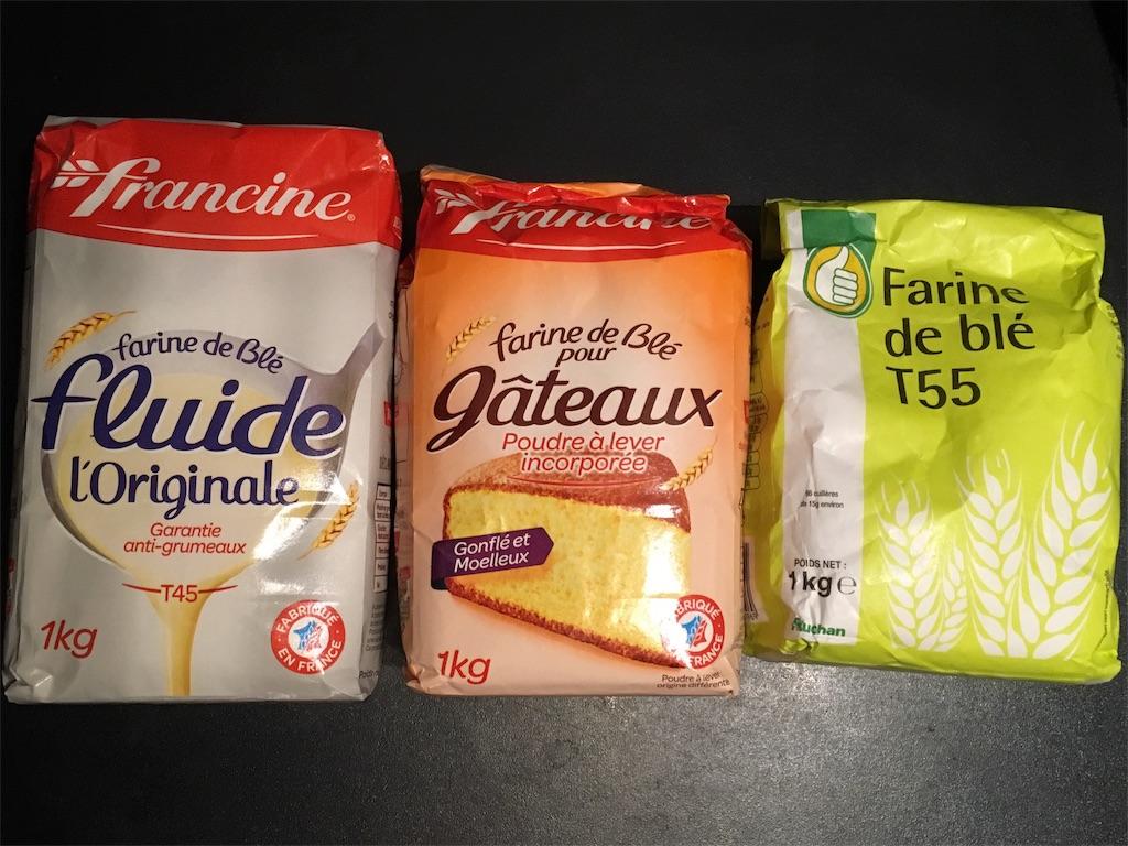 フランスの小麦粉