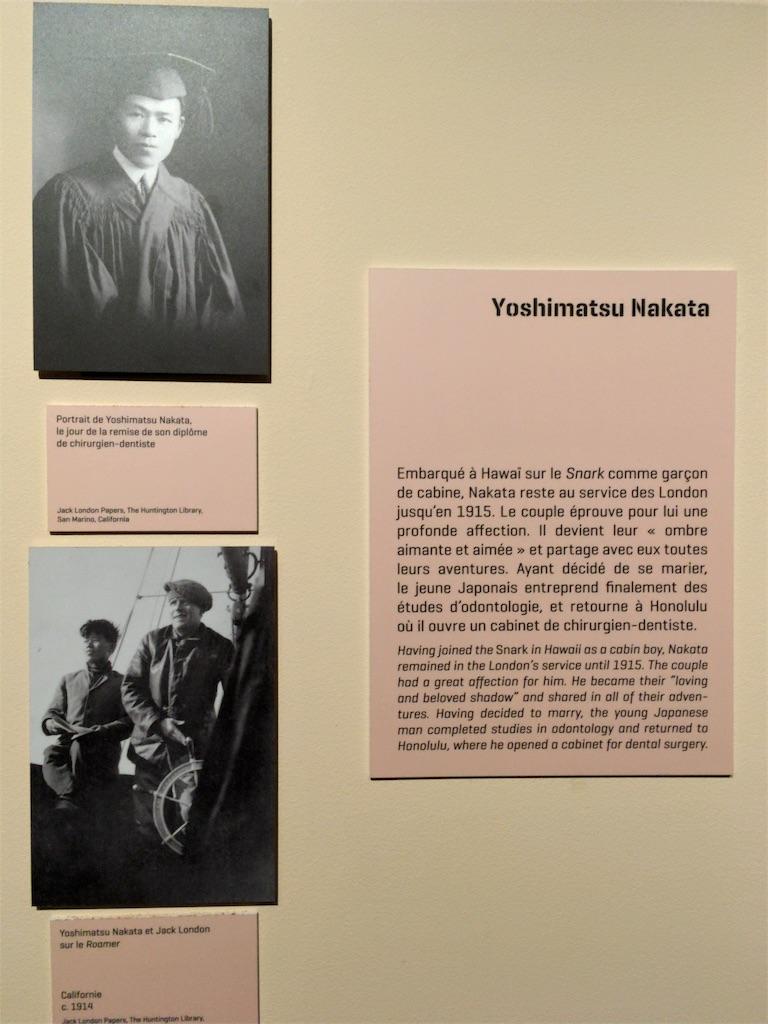Nakata Yoshimatsu