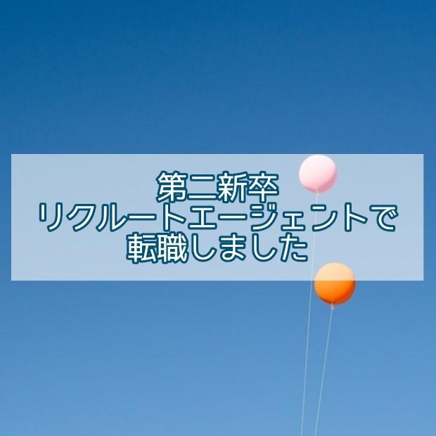 f:id:blg20181001blg:20181122000937j:image