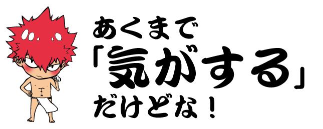 f:id:bliblibli-fu:20210913135315p:plain