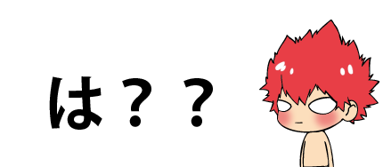f:id:bliblibli-fu:20210918110028p:plain