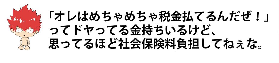f:id:bliblibli-fu:20210918115638p:plain