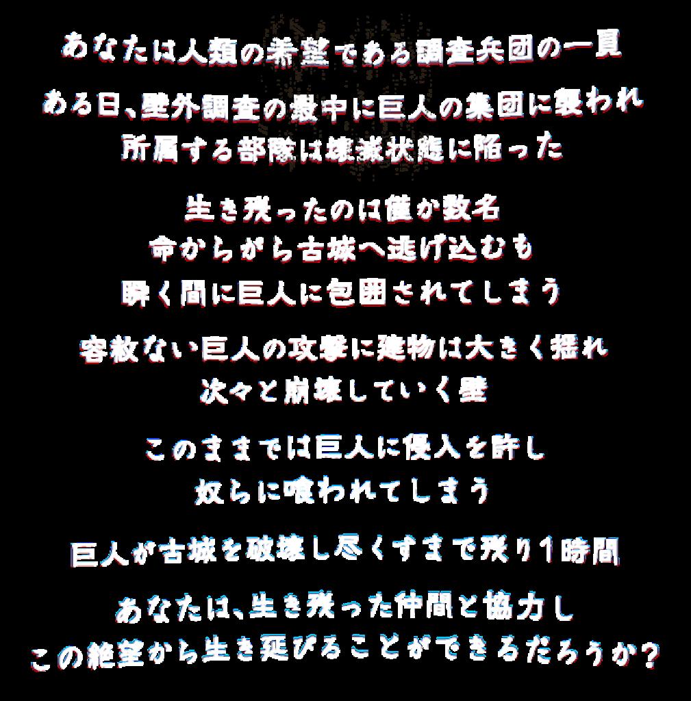 f:id:blightlight_100:20180929140836p:image