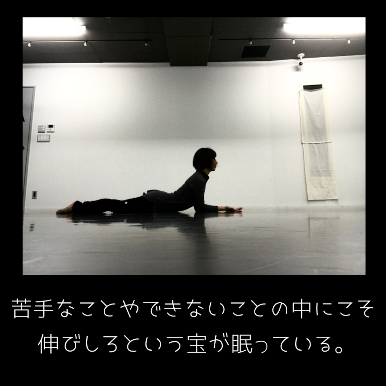 f:id:blissfultouch:20171114214204p:plain