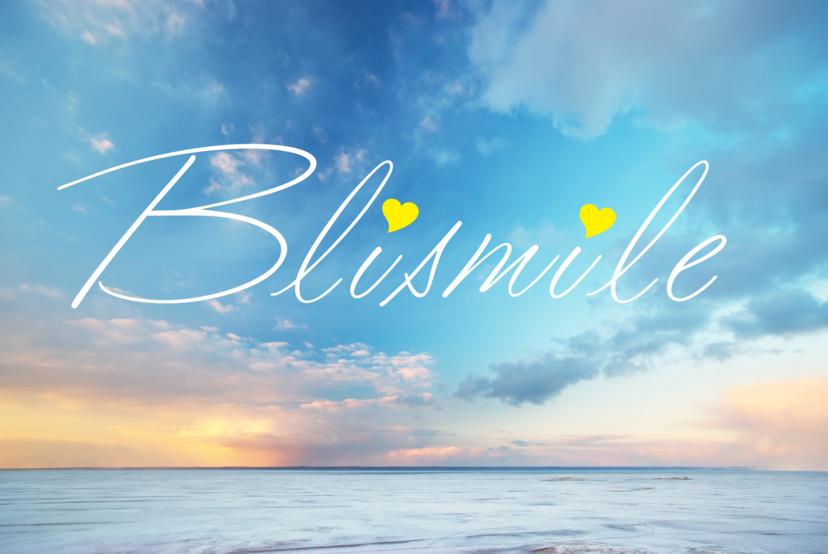 f:id:blissfultouch:20171225233146j:plain