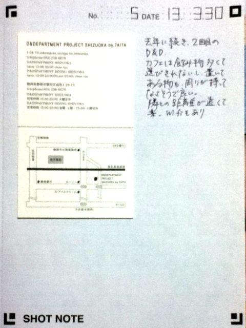 20130331234320